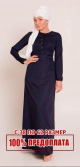 М376 Платье