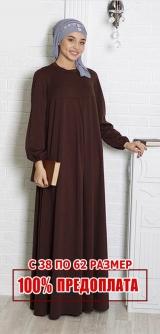 М424 Платье теплый трикотаж коричневое