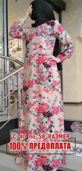 Платье вареный шелк 2