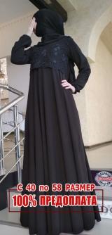 Платье Лоренция черное