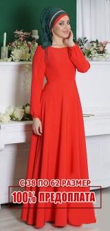 """М543 Платье """"Рассвет"""""""