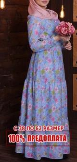М450 Платье ситец