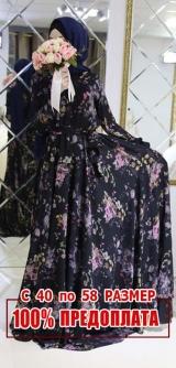 Платье дубайский 3D шелк