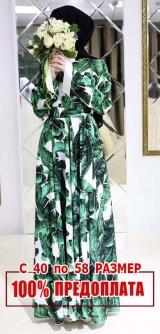 Платье креп разм 40-58 С1