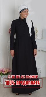 М378 Платье ЧЕРНЫЙ
