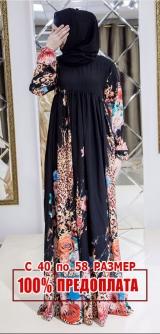 Платье штапель С2