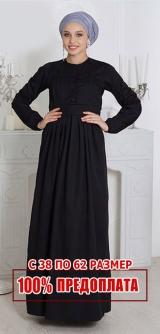 """М526 Платье """"Туманный вечер"""" черное"""