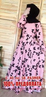 Платье креп разм 40-58 С3