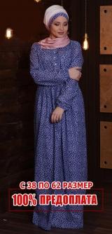 М301-2 Платье ситец