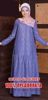 М452 Платье ситец