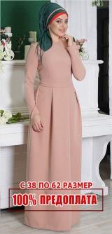 Платье М332\1