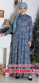 М539 Платье