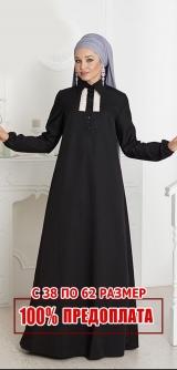 """М523 Платье """"Черный лебедь"""""""