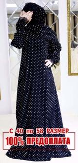 Платье с шарфом и кружевом горошек 3