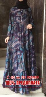 Платье дубайский штапель шёлк огурцы