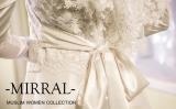 Платье Белая Роза атлас, гипюр. Фата и палантины.